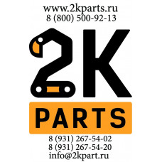 Фильтр гидравлический всасывающий (страйнер) 4210224/P764679/BF/PT9352