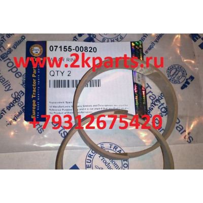 Кольцо 150-30-13430/1503013430/07155-00820/0715500820