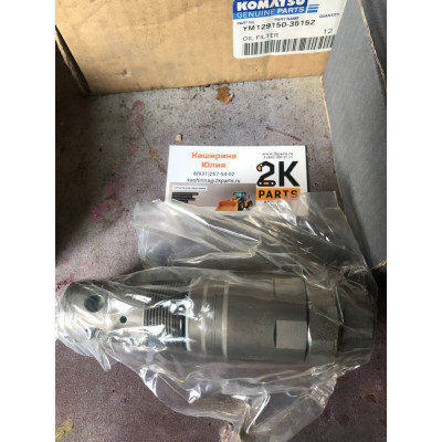 VOE14518516 клапан volvo